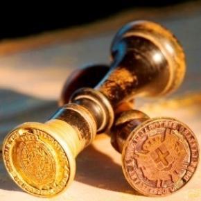 Imposte notarili per acquisto prima casa cosa cambia con la legge di stabilit 2013 - Cosa si intende per prima casa ...