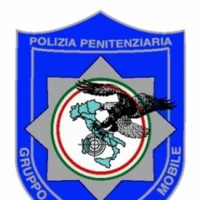Concorso polizia penitenziaria 2014