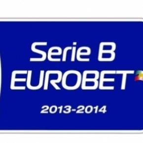 Serie B Calciomercato