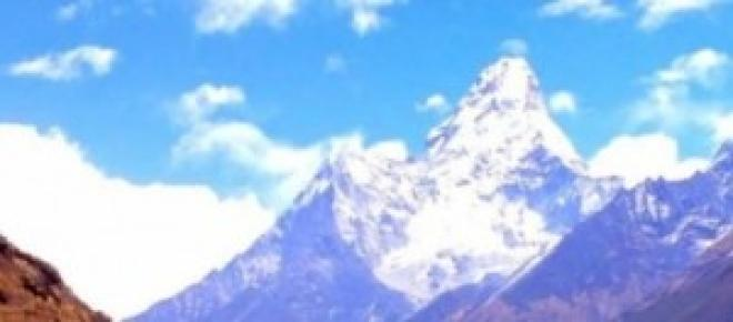 Everest, a montanha mais alta do mundo.