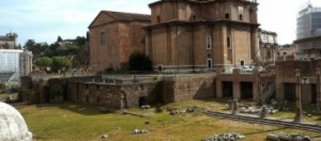Restos arqueológicos del Imperio Romano
