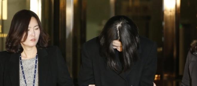 Ex- vicepresidenta detenida