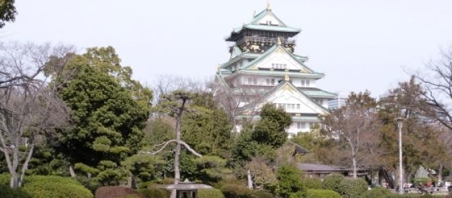 Le majestueux château d'Osaka