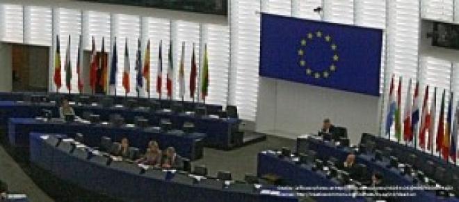 Europai Unió, zászló, haza