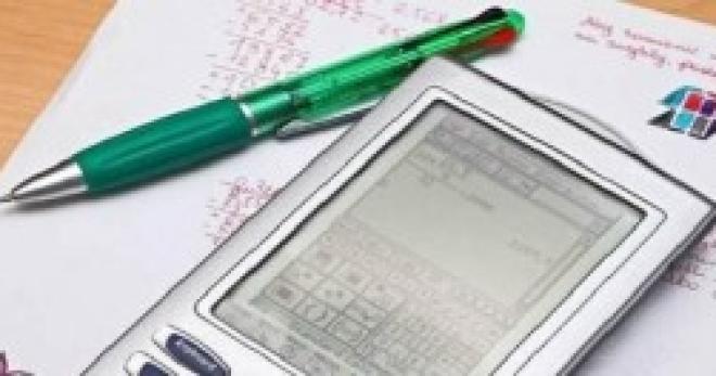 Modello 730 2014 scadenza istruzioni compilazione e faq - Termine presentazione 730 ...