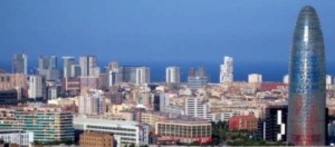 Ciudad de Barcelona - Catalunya