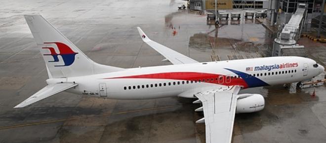 <p>Grupa hakerów przedstawiając a się jako Lizard Squad, częściowo przejęła stronę malezyjskich linii lotniczych.</p>