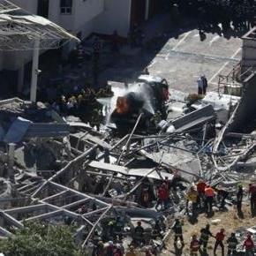 Explosión por gas en Hospital Infantil Cuajimalpa