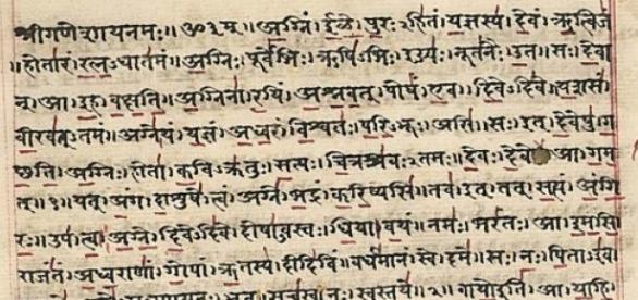 Rig Veda, o primeiro livro da história.