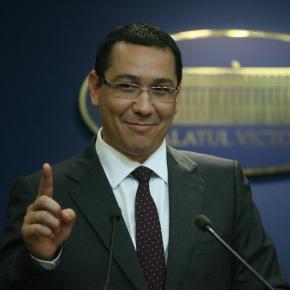 Sursa foto: www.paginadepolitica.ro