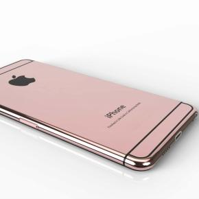 IPHONE 7 64GB PREZZO ITALIA