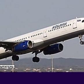 Ten samolot nie dotarł do celu.