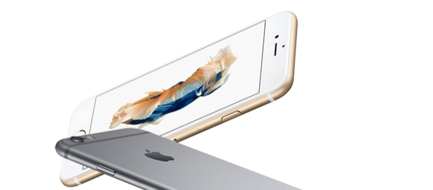 Iphone 6s prezzi abbonamento di vodafone e 3 italia in for Iphone x 3 italia