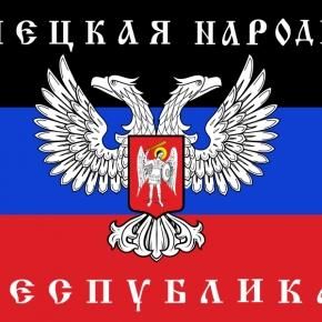 Flag of the self-styled People'Republic of Donetsk