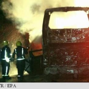 Accident teribil în Puebla,Mexic