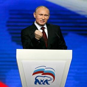 Il nemico per gli Stati Uniti è Putin