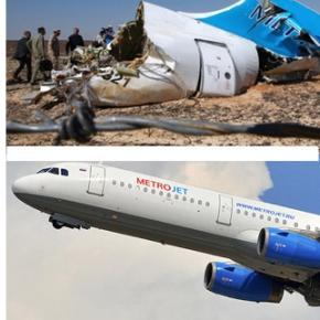 Ipoteză şoc în cazul avionului prăbuşit în Egipt
