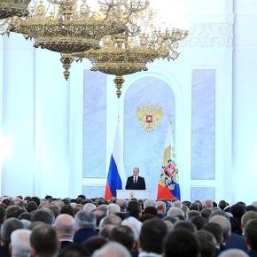 """Putin ţine discursul despre """"Starea naţiunii"""""""