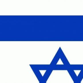 Israeli flag:  The Star of David