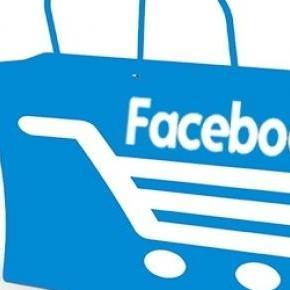 Anuncios Multiproductos, Facebook Ads se renueva