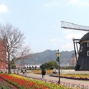 Huis Ten Bosch szabadidős park