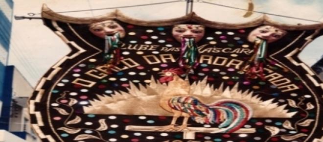 Estandarte do Clube de Máscaras Galo da Madrugada, que abre oficialmente o Carnaval do Recife no sábado de Zé Pereira. Fundado em 1978 está hoje no Guinness Book como bloco com maior contingente de foliões que o acompanham.
