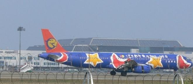 Trágico desenlace para pasajeros de un TransAsia