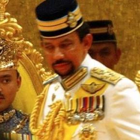 o parte a familiei conducatoare a Bruneiului