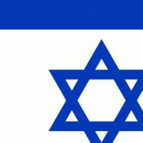 The flag of Israel which divides left and right