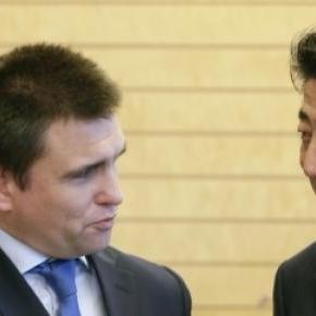 Pavlo Klimkin si Shinzo Abe