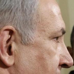 Obama impreuna cu Netanyahu