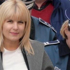 Elena Udrea dusa din nou in Instanta!