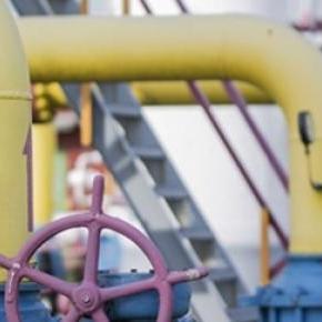 Ucraina mareste pretul gazelor