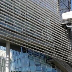 Österreichs Bankensektor vor Veränderungen
