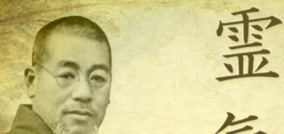 Mestre Mikao Usui e como surgiu o Reiki