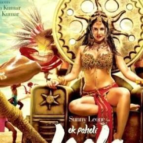 Ek Paheli Leela will sweep your heart