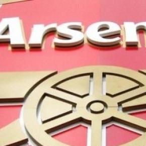 """Az Arsenal azaz """"Ágyusok"""" címere"""