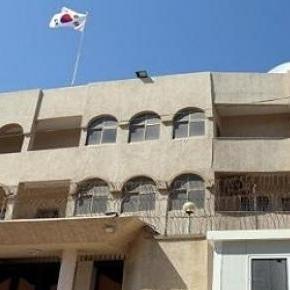Ambasada Coreei de Sud atacata cu o mitraliera