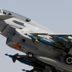 avioane de lupta britanice