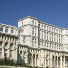 Casa Poporului, actualul Palat al Parlamentului