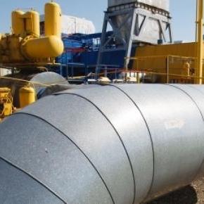Statie de furnizare a gazului