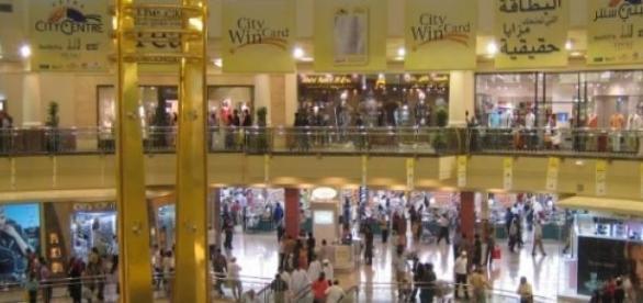 City Centre Mall in Dubai