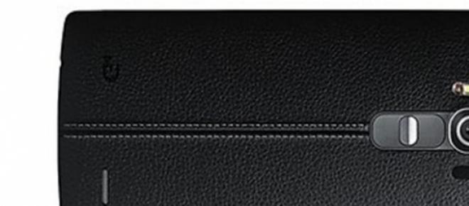 Novo smartphone LG G4 com revestimento de cabedal e curvatura.