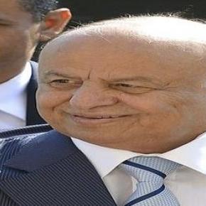 Abd ar-Raba Mansura al-Hadi