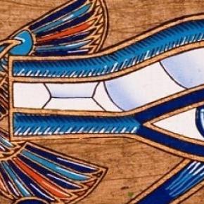 Horus szeme - harmadik szem