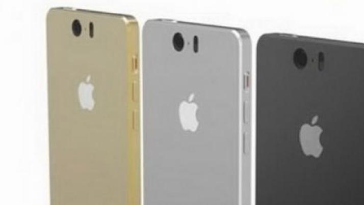 Apple iPhone 7: scheda tecnica, prezzo e uscita