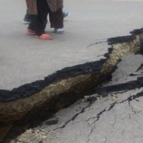 The quake that hit Nepal was the worst in 80 years