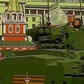 Bojowy wóz piechoty Kurganiec