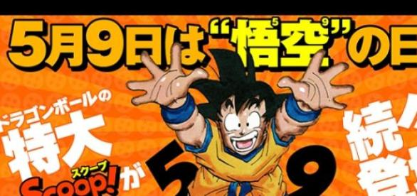 Japanese Advert for announcing May 9th as Goku Day