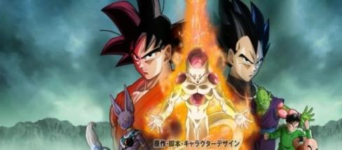 Dragon Ball Super Poster-do-filme-dragon-ball-z-fuukatsu-no-f_363265